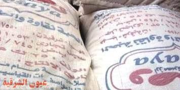 ضبط ٥ طن أرز أبيض وأعلاف منتهية الصلاحية ومجهولة المصدر في حملات تفتيشية بههيا