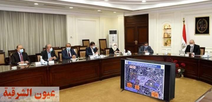 وزير الإسكان يستعرض مخطط المرحلة الثانية من مشروع تطوير منطقة الفسطاط بمحافظة القاهرة