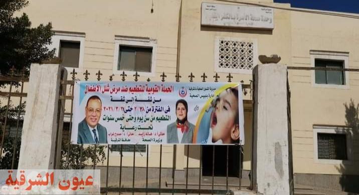 صحة الشرقية تستعد للمرحلة الثانية من الحملة القومية للتطعيم ضد مرض شلل الأطفال