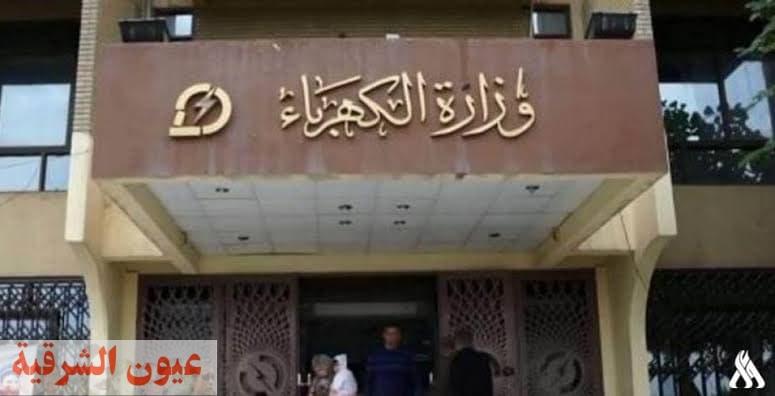 وزارة الكهرباء تعلن رفع الدعم عن من يزيد استهلاكه عن ٦٥٠ كيلو وات شهرياً
