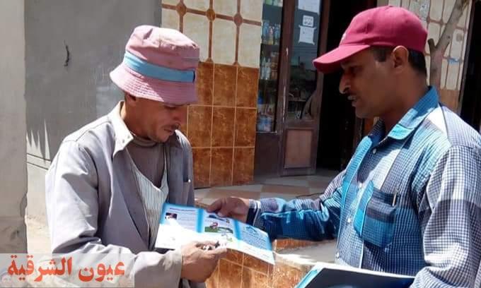 شركة مياه الشرب والصرف الصحي بالشرقية توجه حملة توعوية بقرية شنيط الحرابوة بكفر صقر