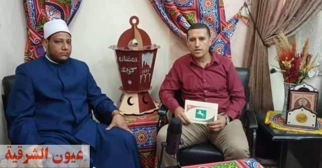 مديرية الشباب والرياضة بالشرقية تعقد ندوة دينية بعنوان رمضان شهر الإنتصارات (أون لاين)