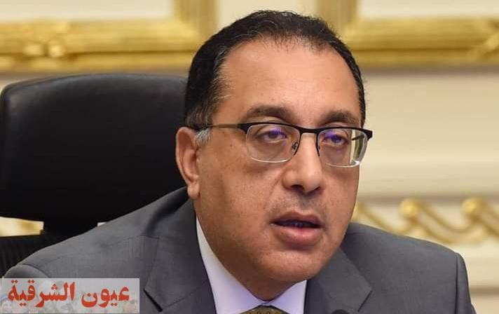 الخميس 29 أبريل إجازة رسمية بمناسبة عيد تحرير سيناء بدلاً من 25 أبريل