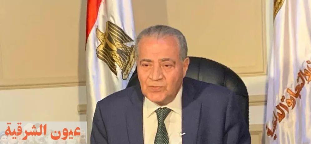 وزير التموين : إيقاف العمل بكافة المواقع المستقبلة للقمح المحلي يوم الأحد المقبل بمناسبة أعياد الأخوة الأقباط
