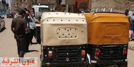 حملات مرورية مكبرة لإعادة الإنضباط للشارع وضبط 16 توك توك مخالف بمدينة الزقازيق