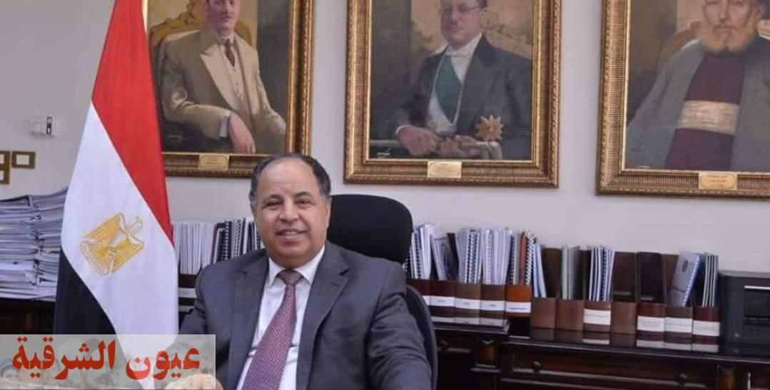 وزير المالية يحذر من دخول أي شحنات من الخارج قبل التسجيل المسبق علي الشبكة الإلكترونية « نافذة»