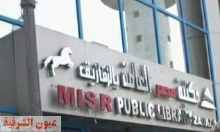 مكتبة مصر العامة بالزقازيق تُنفذ كورس التلوين على الزجاج