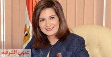 مركز وزارة الهجرة يوفر فرص تدريب لشباب الدارسين بالخارج