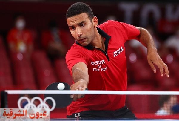 عمر عصر يودع الأولمبياد بعد خسارته في ربع نهائي تنس الطاولة