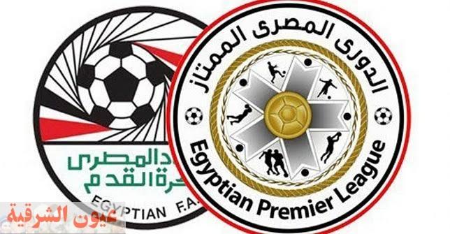 تعرف على ترتيب الدوري المصري قبل مواجهة الأهلي والبنك