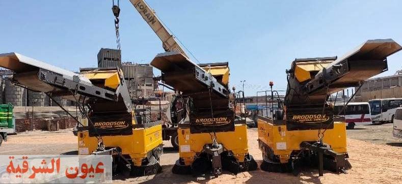 محافظ الشرقية : دعم منظومة النظافة بمعدات جديدة بتكلفة ٥ مليون و٩٠٥ ألف جنيه