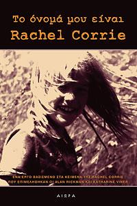 https://i2.wp.com/www.aiora.gr/images/books/my_name_is_rachel_corrie.jpg