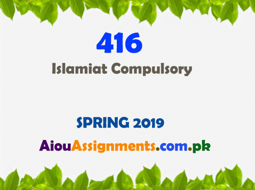 416 Solved Assignment Spring 2019 | AiouAssignments.com.pk