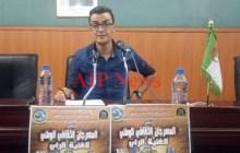 مهرجان أغنية الراي يعود من جديد إلى ولاية سيدي بلعباس