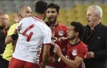 المنتخب المصري يفوز على نظيره التونسي فى مباراة مثيرة