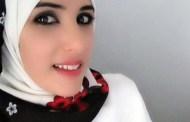 فلسطين الشموخ والهمّة