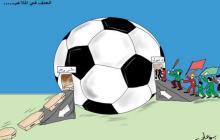 كرة القدم في الجزائر ... الجماهير الجزائرية ... إلى أين؟