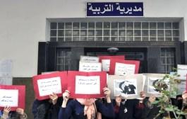 قسنطينة .. وقفة احتجاجية للأساتذة المتعاقدين.