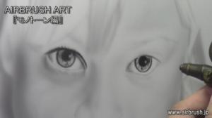 目の描き方