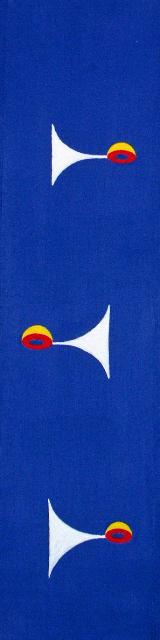 ROGELIO GONZALEZ HARTMANN - SUPERUNIVERSO - acrilico/lienzo - 59x210cm - 2004