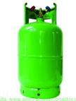 Cilindro de refrigerante