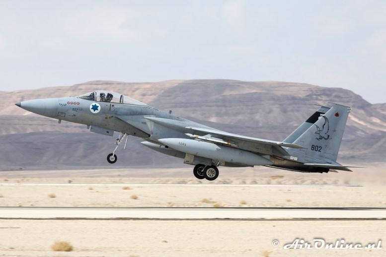 802 F-15C Baz 133sq Israeli Air Force (+4 Syian Mig-21 kill marks)