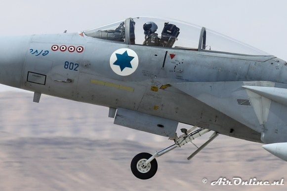 802 F-15C Baz 133sq Israeli Air Force (+4 Syian Mig-21 kill marks)