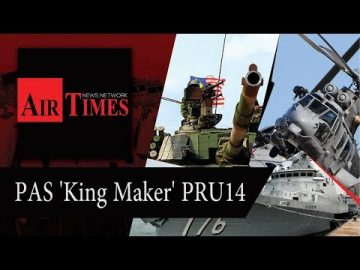 PAS 'King Maker' PRU14