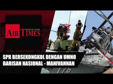 SPR Bersekongkol Dengan UMNO Barisan Nasional - Manivannan