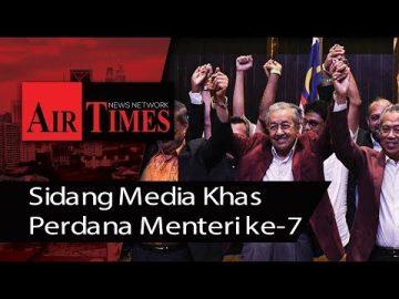Sidang Media 'Perdana Menteri' ke-7
