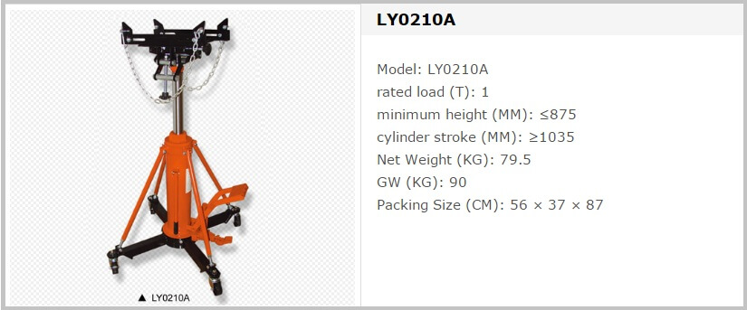 LY0210A-TRANSMISSION JACK-For sale transmission jack in the philippines