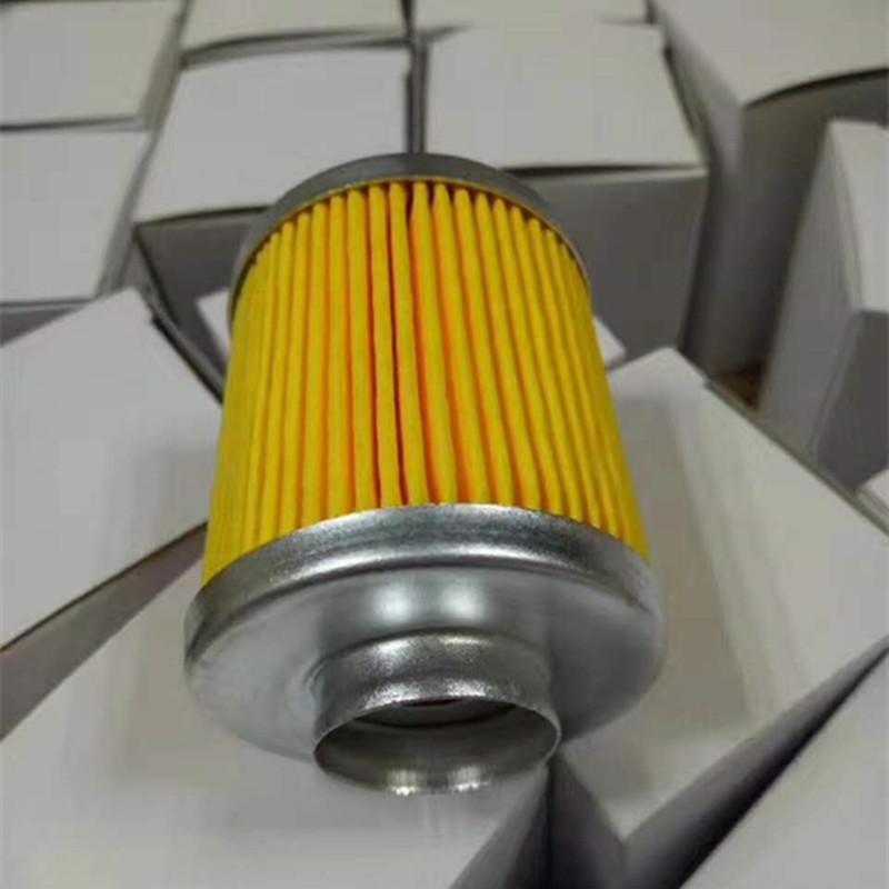 PANASONIC CM202 CM402 CM602 Vacuum Pump Filter Core Filter KXF0E3RRA00