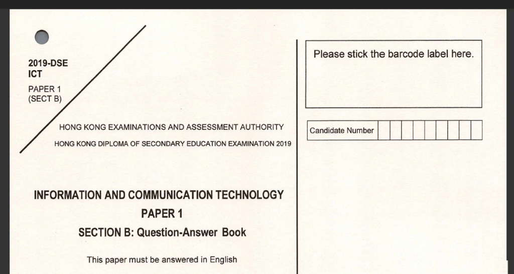 2019 – 08 – 22&29 – HKDSE ICT 2019 Exam Paper Discussion