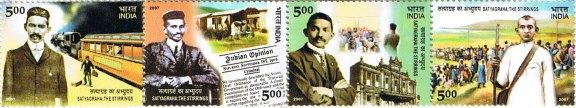Mahatma Gandhi stamp set