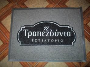 tapeta-moketes09