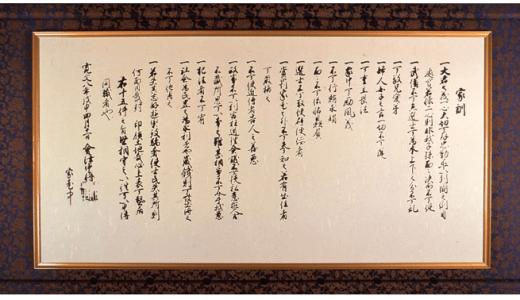会津藩家訓15カ条に秘められた想い。保科正之公の娘・媛姫のおどろきの死因とは??