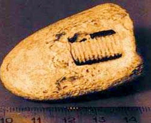 Iron bolt, age 300 million years, Hindi, Story, History, Kahani, Unsolved Stories, Mysterious archaeological find,