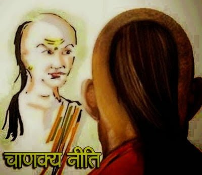 Chanakya Niti- what is the strength of a King, Brahman and Lady