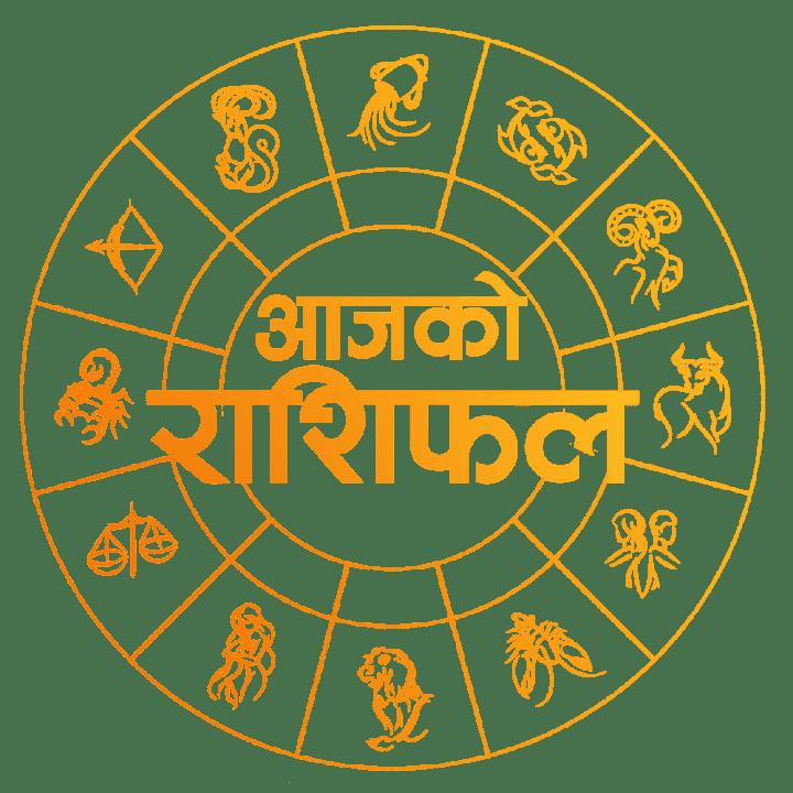 Horoscopes of Jestha