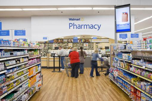 Walmart Miami