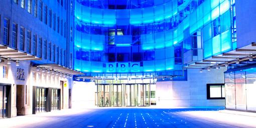 Detalhe do prédio da BBC em Londres. Imagem de divulgação do tour.