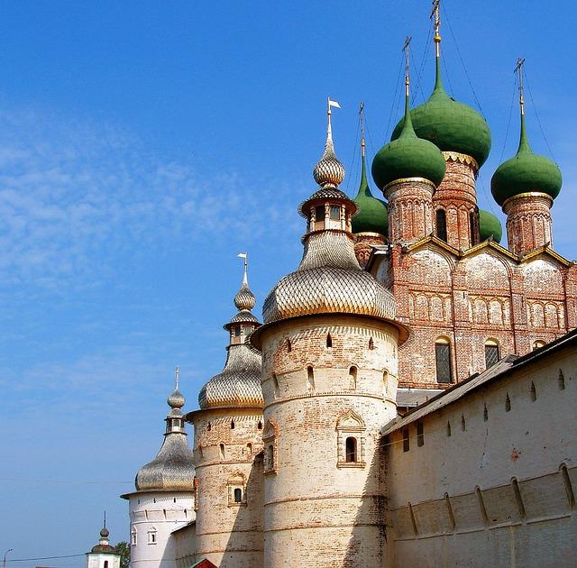 Rostov On Don Rússia