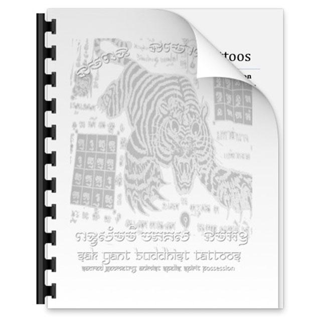 Sak Yant Thai Buddhist Tattoos Ebook Cover Page