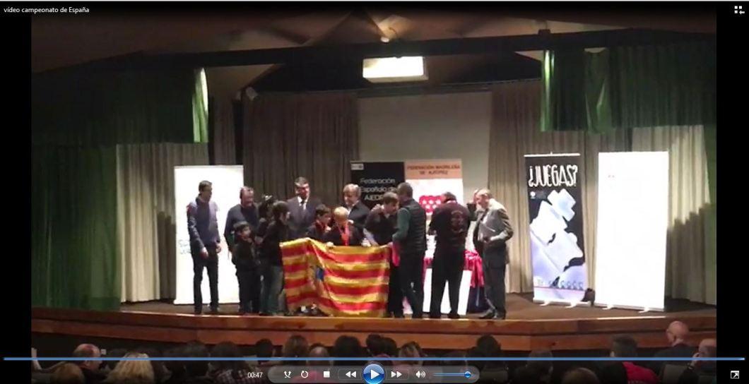 Campeonato de España de colegios 2018