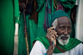 Haj au téléphone