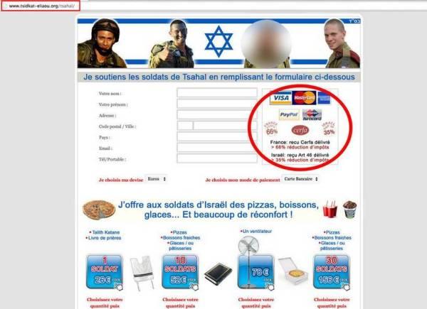capture-soutien-soldatisrael