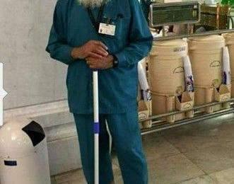 nettoyeur à makkah