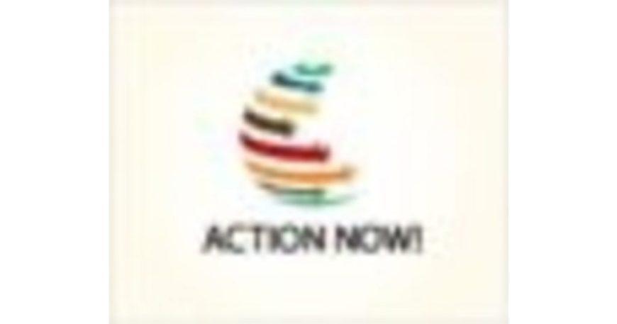 Job Vacancy at Action Now Uganda