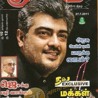 """People are Clever"" - Ajith's Exclusive Interview to Kumudam with Unseen Stills"