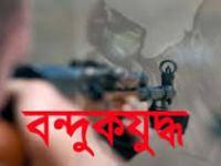 গাজীপুরে 'বন্দুকযুদ্ধে' ১৩ মামলার আসামি নিহত